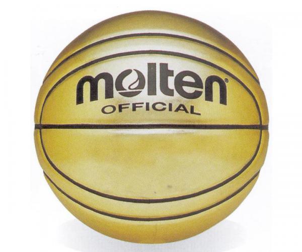 Molten Fan- und Unterschriftenball BG-SL7 (Größe 7)